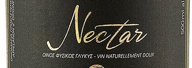 nectar-500-ml-%ce%b1%ce%bd%cf%84%ce%b9%ce%b3%cf%81%ce%b1%cf%86%ce%ae